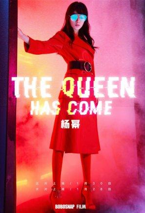 """杨幂 携手BoBoSnap 预告海报 """"The Queen has come..."""""""